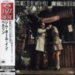 Jim Hall jazz