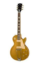 gibson-les-paul-guitar